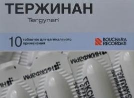 гексикон или тержинан