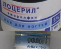офломил лак или лоцерил
