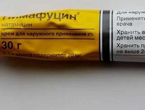 пимафуцин от молочницы у мужчин