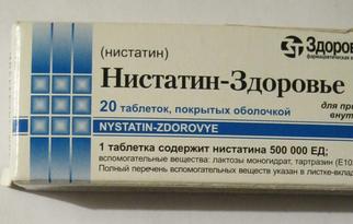таблетки для лечения кандидоза у мужчин нистатин