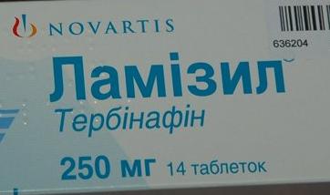 таблетки от грибка ногтей на ногах список